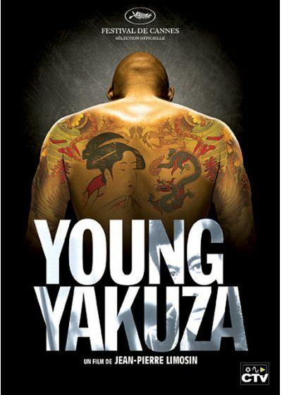 Young Yakuza   Jean-Pierre Limosin
